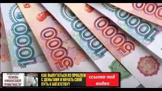 видео Инвестиционные цели. Стратегия и тактика управления инвестициями