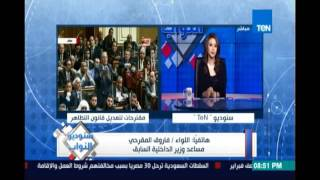 بالفيديو.. نائب برلماني: قانون التظاهر الجديد لا يمنح الحق للأمن والقضاء برفض التظاهرة.. و