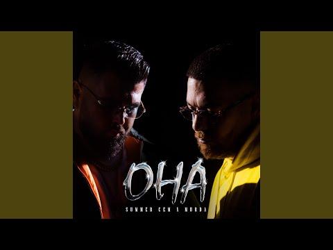 Murda & Summer Cem - OHA Remix mp3 indir
