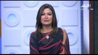 بالفيديو.. دينا رامز لوزير التموين: شكرًا.. وتصبح على خير!!