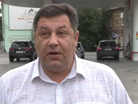 Видео: Куда исчезал бензин в Днепропетровске
