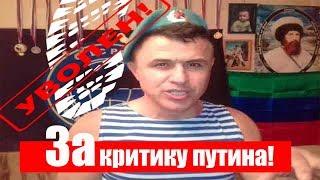 Путин мстит ВДВШНИКУ Асхабу Алибеков...