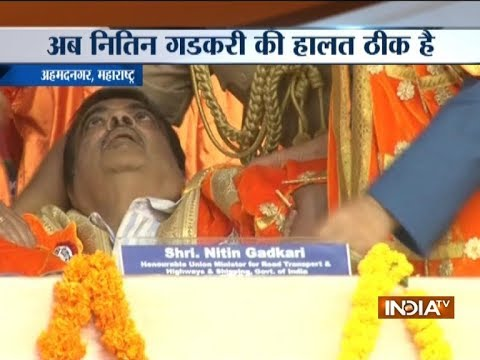 Watch Video: Nitin Gadkari faints during event in Maharashtra's Ahmednagar; condition stable