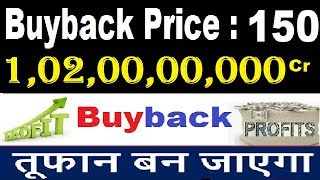 Breaking News Rs. 1,02,00,00,000/-  Buyback , Price 122 , Buyback Price 150..