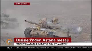 Video Astana'dan uzlaşma çıktı download MP3, 3GP, MP4, WEBM, AVI, FLV Desember 2017