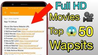 Full HD movies Top 50 Wabsits||Najii Tv