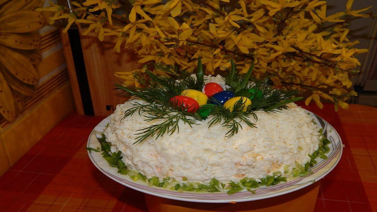 понятно салат пасхальный венок рецепты с фото надо