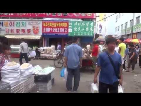 China: Market in Yanji, Jilin Province  中国: 吉林省延吉の市場