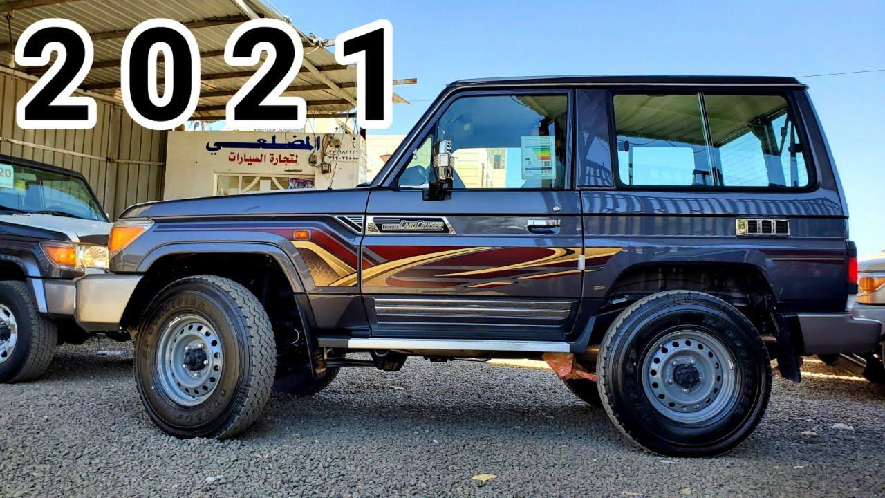 جيب ربع 2021 بريمي فل كامل المضلعي للسيارات 774373394 Youtube