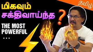 The Most Powerful (மிகவும் சக்திவாய்ந்த) ... + Sneak Peek on what's next | in Tamil