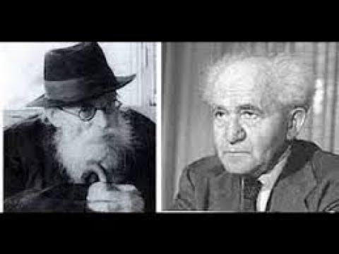 """סיפור מדהים על החזון איש זצוק""""ל!!! לא ייאמן!!! הרב אילן ויצמן"""