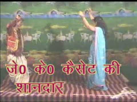 Dhobiya Ka Jababi Birha Part-1