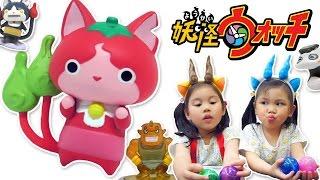 東京轉蛋妖怪手錶玩具 扭蛋水果篇吉胖喵玩具 機械喵隊長太可愛了 玩具開箱一起玩玩具就在Sunny Yummy Kids TOYs 妖怪ウォッチ ガシャポン yo-kai watch 东京转蛋