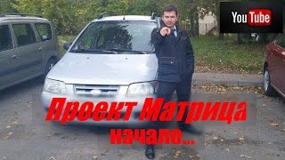 видео Автомобили Hyundai Matrix: продажа и цены