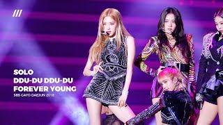 181225 블랙핑크 로제(BLACKPINK ROSÉ) SBS Gayodaejun 2018 직캠 - SOLO + 뚜두뚜두(DDU-DU DDU-DU) + FOREVER YOUNG