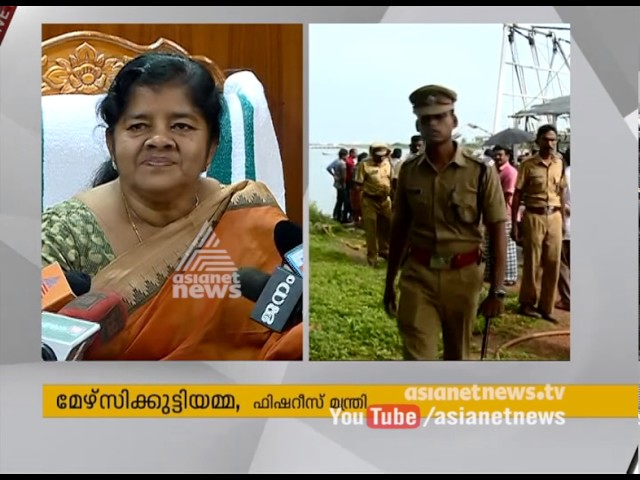 Foreign ship hits fishing boat in Kochi : Fisheries minister J. Mercykutty Amma's response