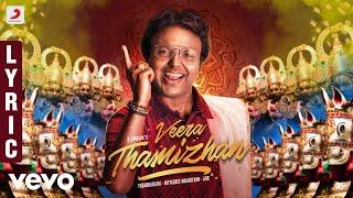 7UP Madras Gig - Veera Thamizhan Lyric   D. Imman   Nithyashree Mahadevan   ADK