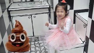 신기한 세계로 초대합니다 서은이의 트릭아이 뮤지엄 박물관은 살아있다 Alive Trick Eye Museum for Kids Seoeun Story