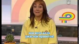 Видео-урок по изучению языка  Иврит - урок 3