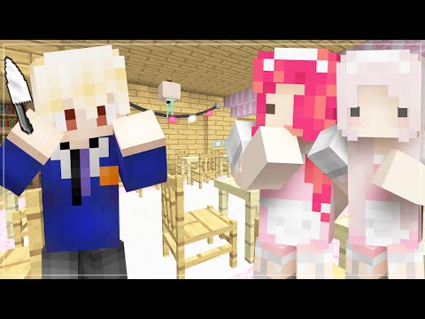 "Minecraft Maids ""SUNNY'S CAKE!"" Roleplay ♡34"