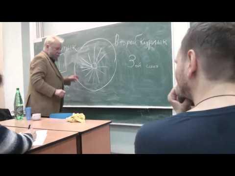 Видео, Пахом в СПбГу мат-мех факультет лекция 20.02.2016