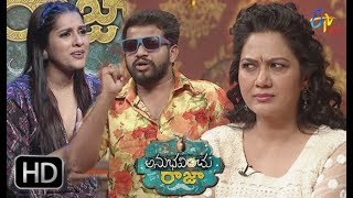 Anubhavinchu Raja | 24th March 2018 | Full Episode 05 | ETV Plus