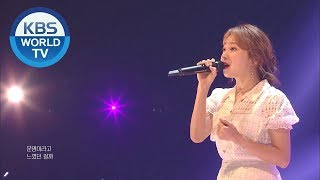 Punch(펀치) - All About You [Sketchbook / 20190907]