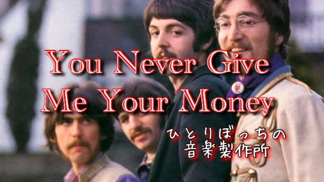 YOU NEVER GIVE ME YOUR MONEY Chords - The Beatles | E-Chords