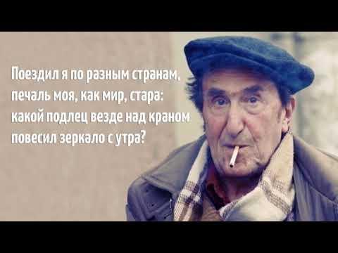 """Игорь Губерман.Гарики.""""..Сильна Россия чудесами.."""""""