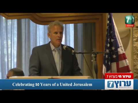 Dep Min Michael Oren at 50 Years of a United Jerusalem event