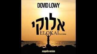 Dovid Lowy - Elokai Acapella Feat. Ari Goldwag