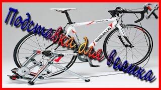 Подставка для обслуживания велосипеда/Сделай и себе такую самоделку