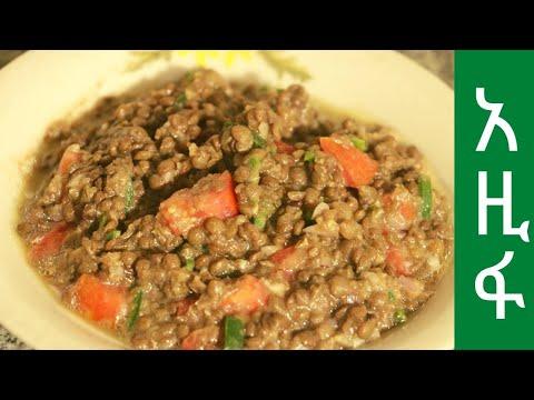 """How to Make Azifa"" የአዚፋ ምግብ አሰራር "" | Ethiopian Food/Cuisine"