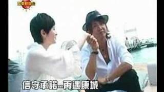有線娛樂新聞台木村香取康城2007.