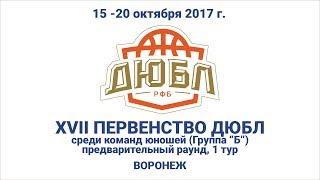 видео Баскетбол химки расписание игр