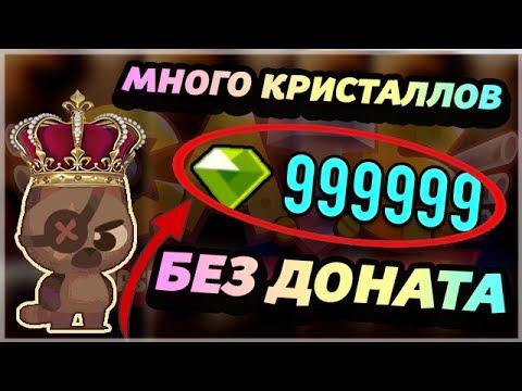 Как скачать чит на игру Score Hero!