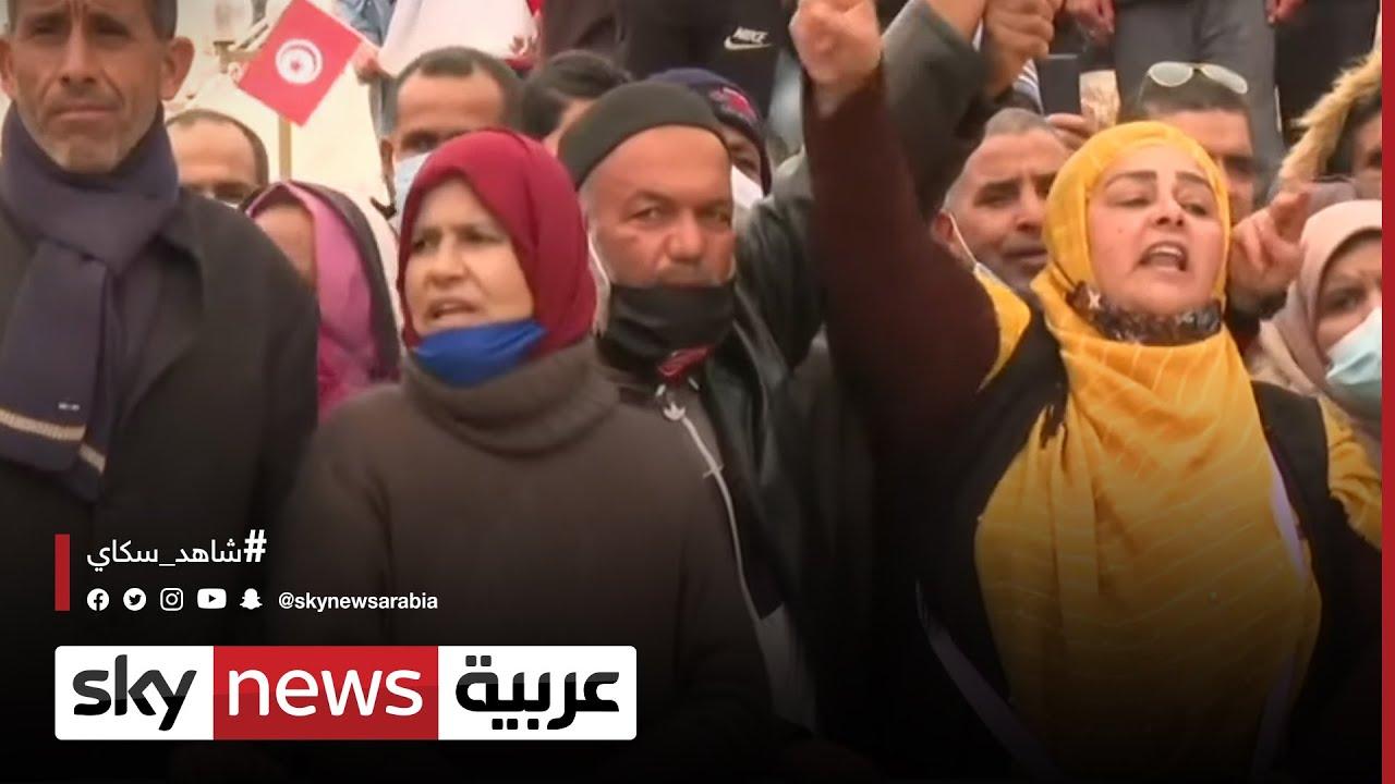 مظاهرات ضد البطالة في تونس في ذكرى الاحتجاجات .. كيف تبدو الأجواء؟