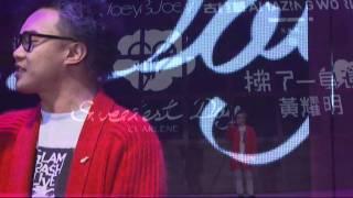 陳奕迅 苦瓜 - 叱咤流行榜頒獎典禮2011 [HD]