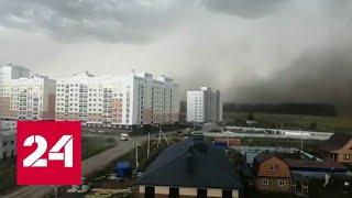 Холодный атмосферный фронт прощается с Европейской Россией. Погода 24 - Россия 24