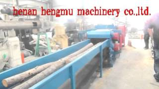 Wood Chipper  Wood Pellet Machine Wood Production Line