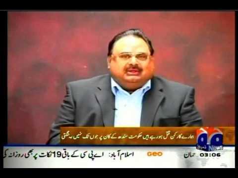 Altaf Hussain expressed grief over assassination of MQM Unit-131 Aligarh sector worker Raiz Alam