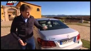 2014 Mercedes Benz E class и Mercedes Benz E63 AMG Тест драйв