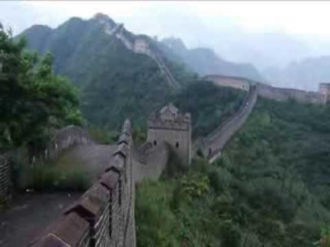 Tianjin China 天津