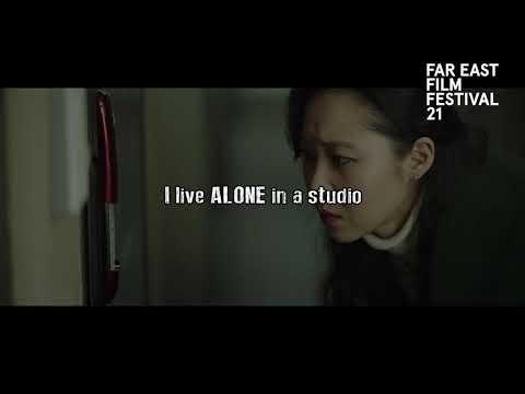 Door Lock   FEFF 21 Trailer