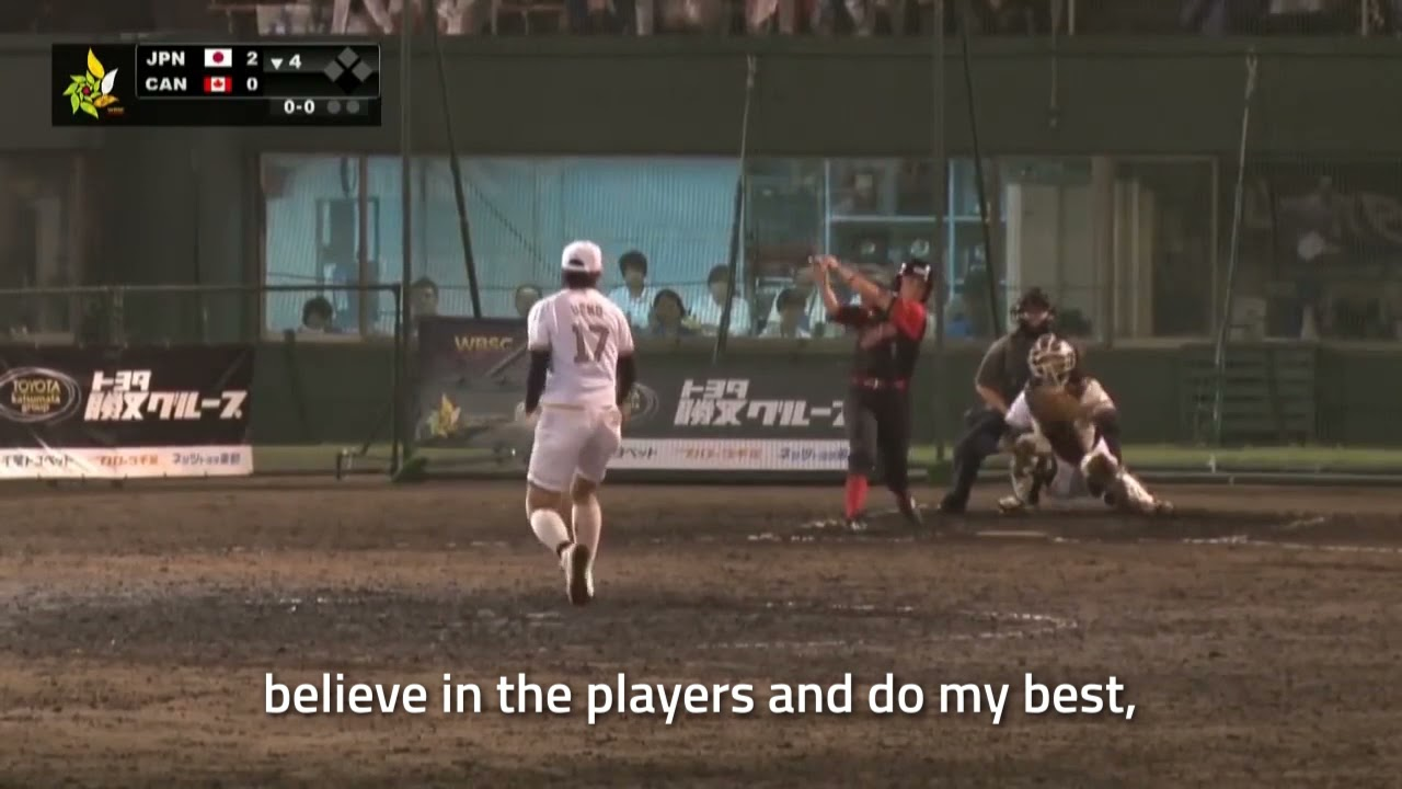 Japan unveils Olympic softball roster for Tokyo 2020