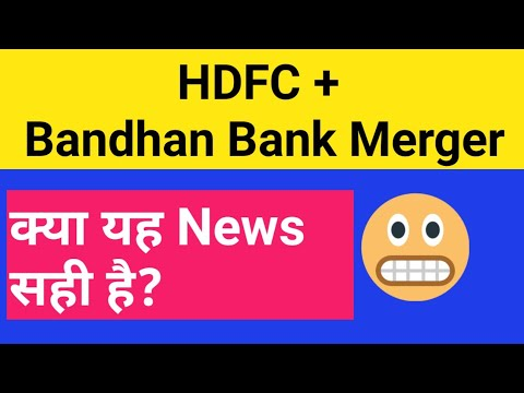 HDFC + Bandhan Bank Merger - क्या यह News सही है? | Share Market Latest News