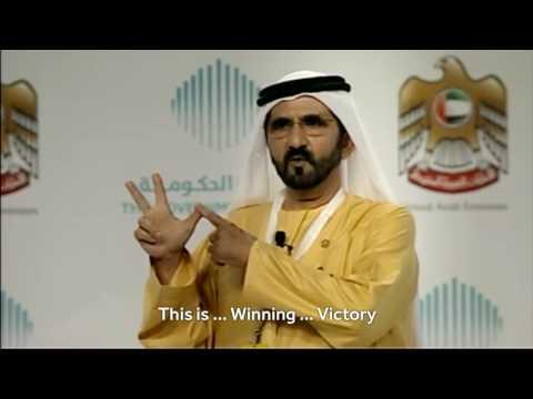 Sheikh Mohammad leadership - Dubai الهام من زعيم يتقن فن القيادة و يعشق الريادة