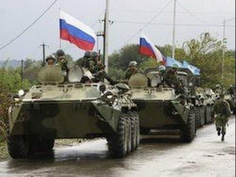 Россия направила войска на Украину Russia send troops to Ukraine