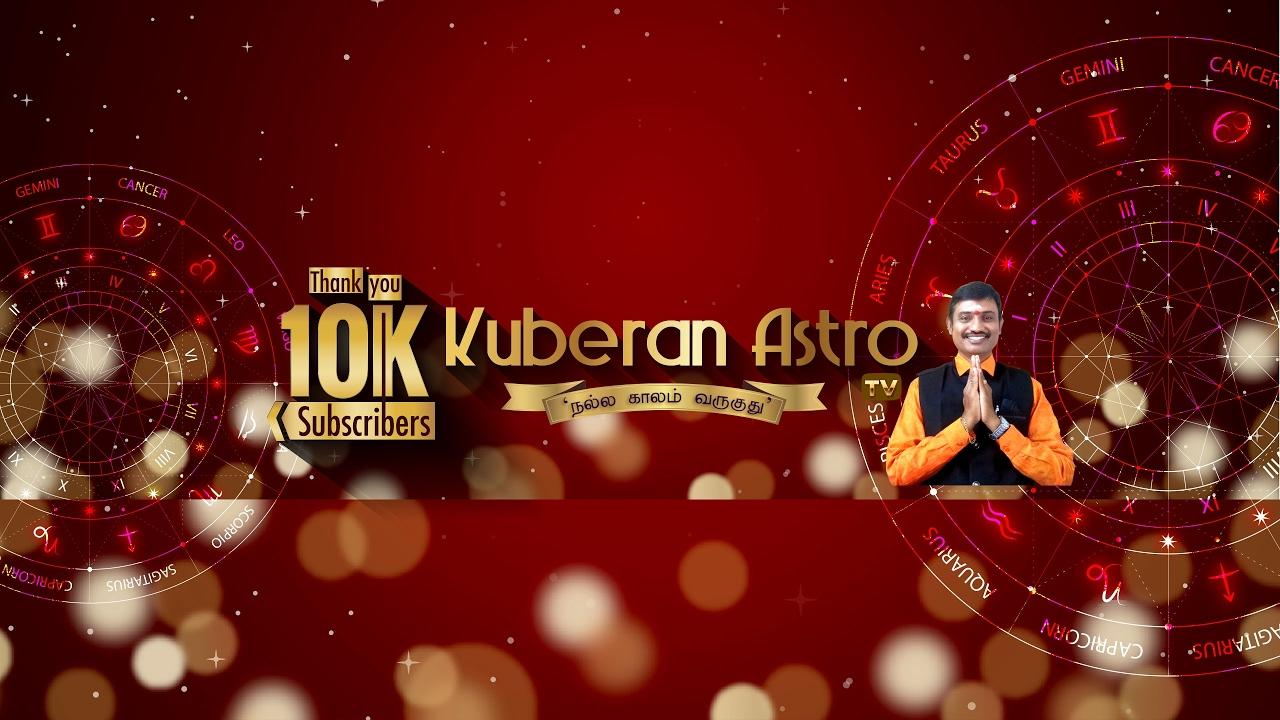 Kuberan Astro TV Live Stream - YouTube
