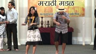 "Marathi Mandal Bloomington ""Sankrant 2013 "" CHITRAHAR -1"